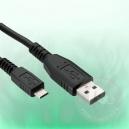 Mikro USB kabel